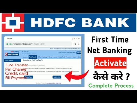 HDFC Internet banking registeration   First time HDFC net banking activation process  