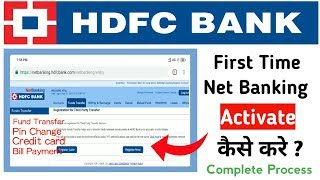 HDFC Internet banking registeration | First time HDFC net banking activation process |