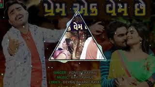 DJ Remix ➡️ Jignesh kaviraj New Bewafa song ,Prem ek vem chhe,