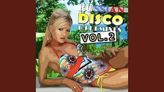 I M 18 DJ Remix