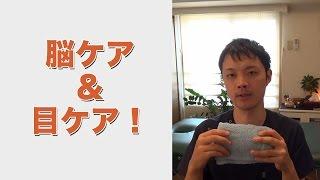 ●ホットタオル療法(脳、頭痛、眼精疲労、ドライアイ、不眠、慢性疲労) 【楽ゆる式 セルフケア】 thumbnail