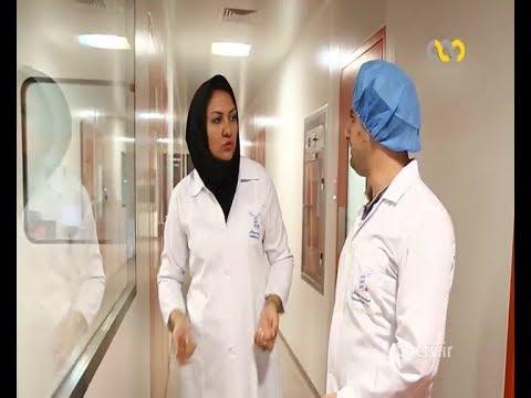 Iran CinnaGen company BioTechnology & Pharmaceuticals شركت سيناژن داروهاي زيست فناوري ايران