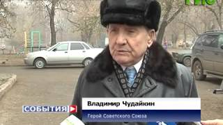 В Самаре установлена информационная доска о ветеране ВОВ(, 2014-11-07T09:40:27.000Z)