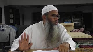 Explanation of Al Usool Ath Thalaatha (Part 1) By Dr Ubaidur Rahman Madani Hafizahullah (Urdu)