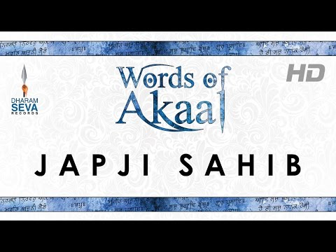 JAPJI SAHIB - RECITE ALONG - WORDS OF AKAAL