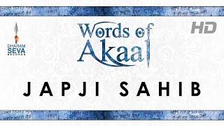 JAPJI SAHIB - RECITE ALONG - WORDS OF AKAAL screenshot 4