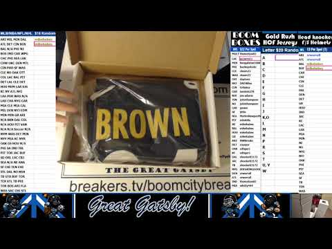2017 08 20 2017 BoomBoxes Jerseys, Cam Newton, Antonio Brown, Dan Marino, Joe Klecko