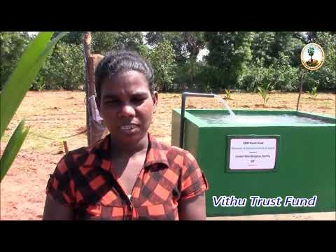 VTF Tubewell-Water supply Project