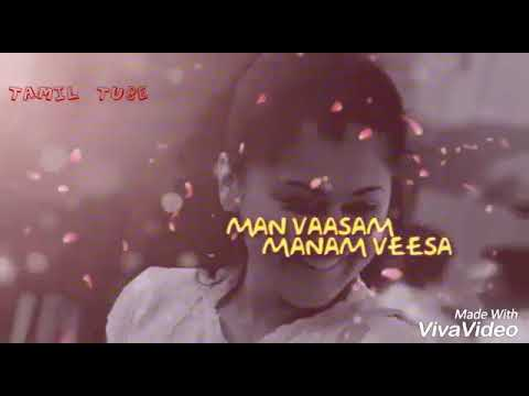 Manvasam cut song