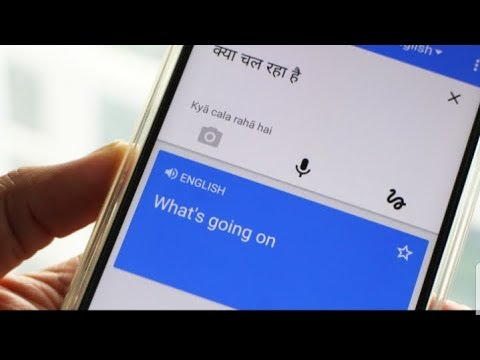 #Google# Google Translate apps//English ko Bengali me translate//English ko  Hindi me translate