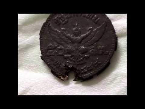 เหรียญ 50 สตางค์ รัชกาลที่ 8 ปี 2489