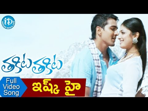 Ishq Hai Yeh Song - Thakita Thakita Movie...