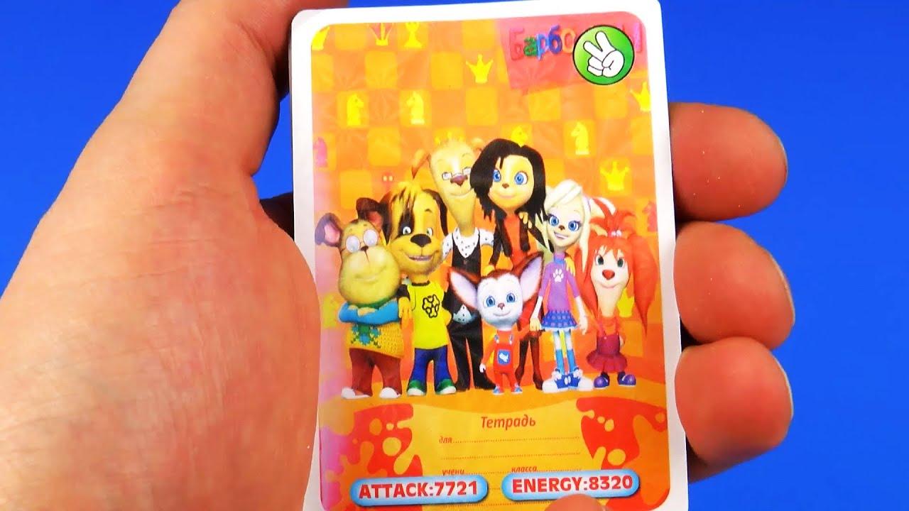 Детские грехи - гадание на игральных картах - YouTube