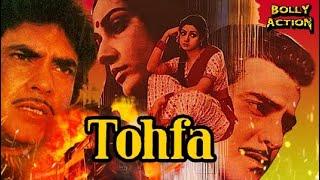 Tohfa Full Movie | Jeetendra | Hindi Movies 2021 | Sridevi | Jayaprada | Shakti Kapoor