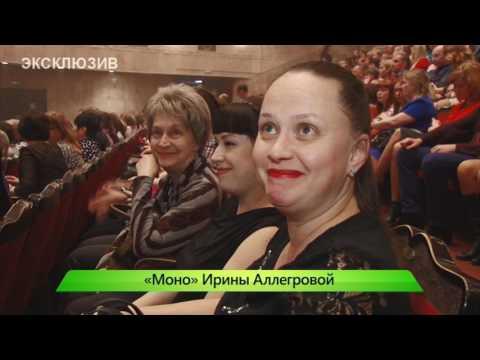 Ирина Аллегрова в Кирове. 20.03.2017. ИК Город