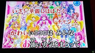 Download Video 【プリキュアメドレー2013】カラオケで歌ってみた MP3 3GP MP4