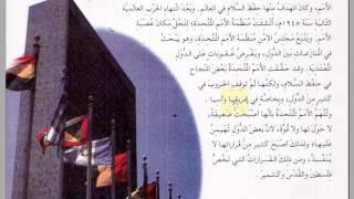 69 УРОК. 2 ТОМ. Арабский в твоих руках.