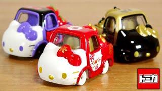 日本をアピール!東京オリンピックの来日土産なのか!?ドリームトミカ ハローキティ和 3種 水引きの結・花の椿・金と黒の渦 どれも個性的な車両になってます☆
