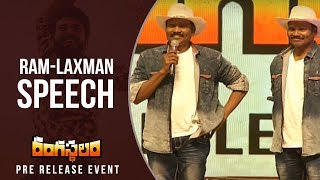 Fight Masters Ram Laxman Speech @ Rangasthalam Pre Release Event