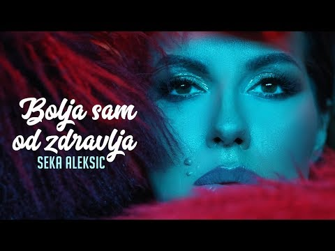 SEKA ALEKSIC - BOLJA SAM OD ZDRAVLJA - (OFFICIAL VIDEO 2018)