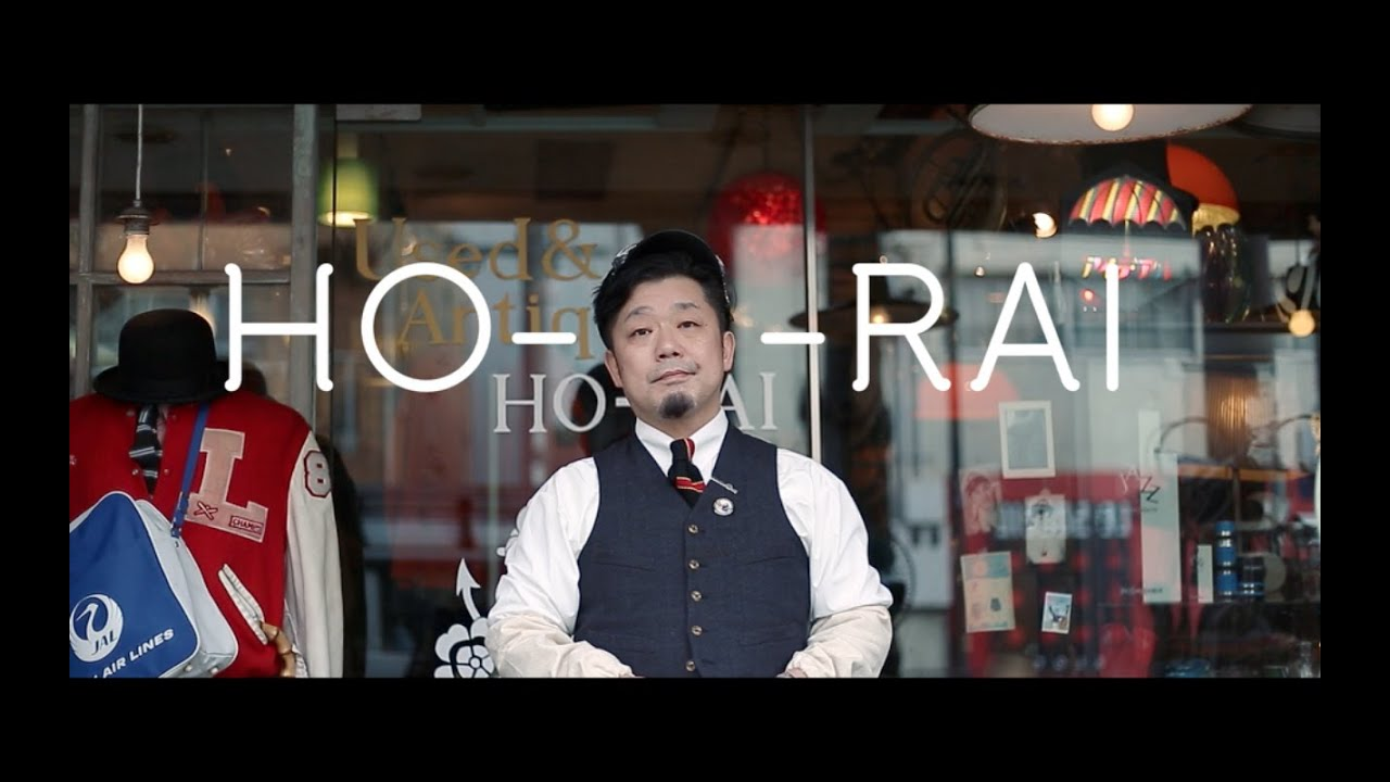 """Used & Antiques HO-RAI"" HOURAI JUN"