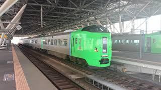 789系0番台 札幌行き 特急ライラック16号 旭川駅発車