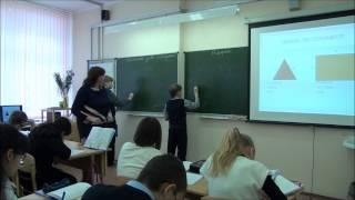 Школа 2053. Математика. Открытый урок.