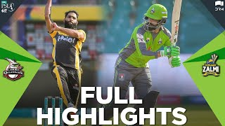 PSL2021 | Full Highlights | Lahore Qalandars vs Peshawar Zalmi | HBL PSL 2021 | Match 2 | MG2T
