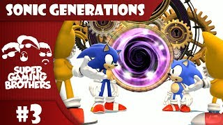 SGB Play: Sonic Generations - Part 3 | We Meet At Last