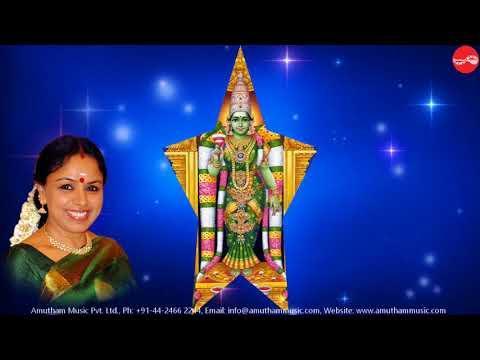 Amutham - Meenakshi Andhathi - Sudha Ragunathan (Full Verson)