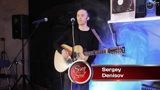 Sergey Denisov (live) | Sing with Soul