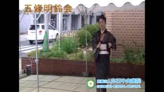 2013白石中央病院夏祭り<五條明鈴会>