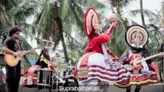 AVIAL SUPRABATHAKALI : FULL HD MALAYALAM ROCK MUSIC VIDEO