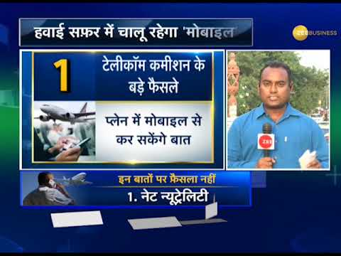 Aapki Khabar Aapka Fayda: In-flight calls, WiFi  proposals approved by Telecom Commission