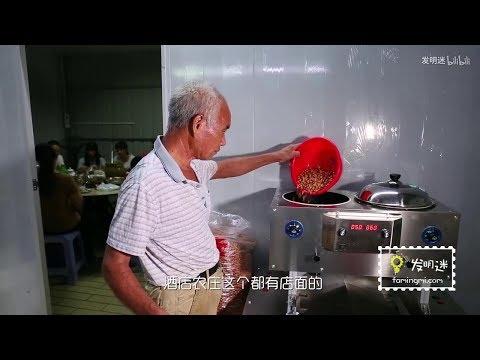 害怕吃到地溝油?他發明新式榨油機,現榨現吃全程透明化操作【發明迷】