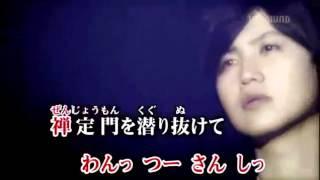 千本桜 カラオケ (和楽器)