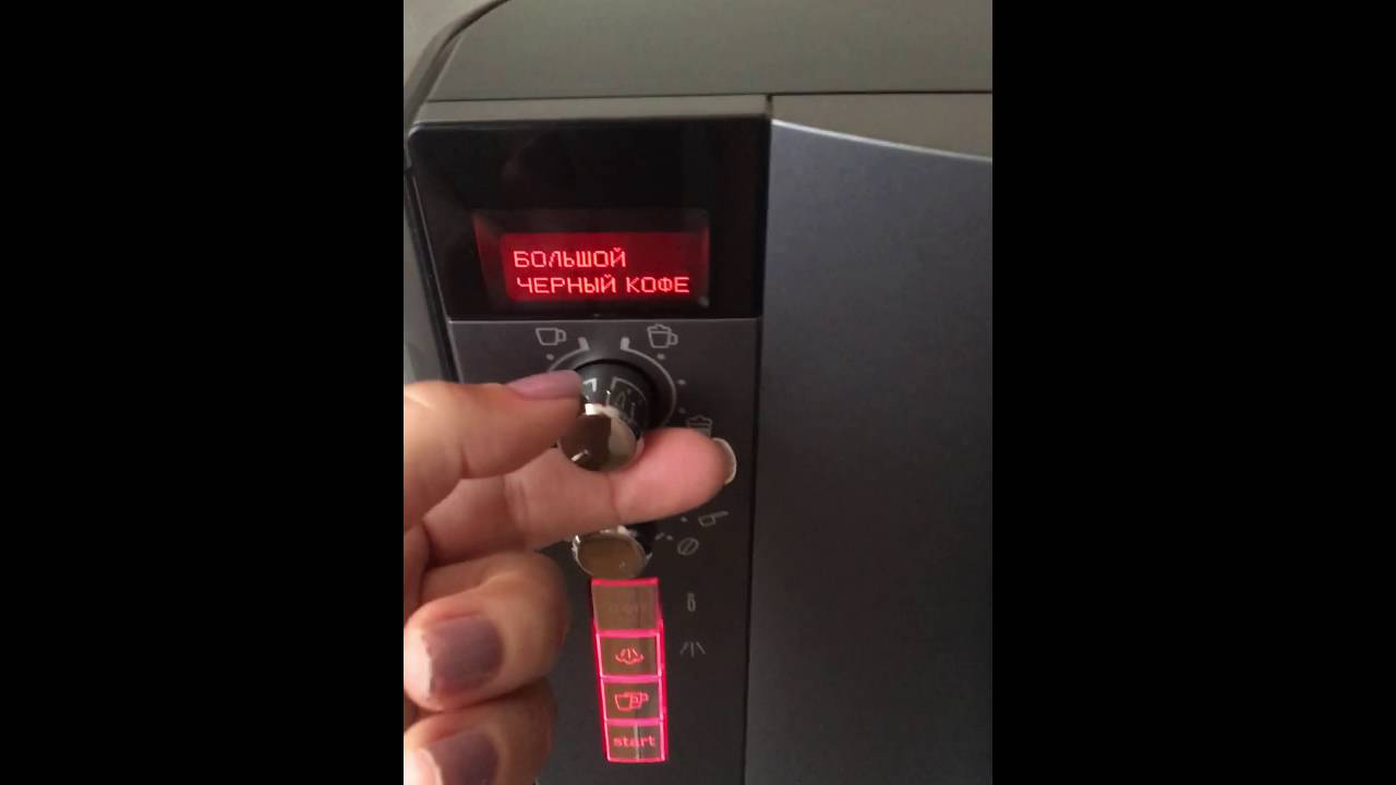 Bosch tes 50621 rw инструкция