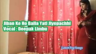 Jeeban Ke Ho Balla Thaha Vayo   Deepak Limbu   Latest Nepali Pop Modern Songs   2013