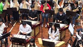Music For Our Young : 第七交響曲《長城
