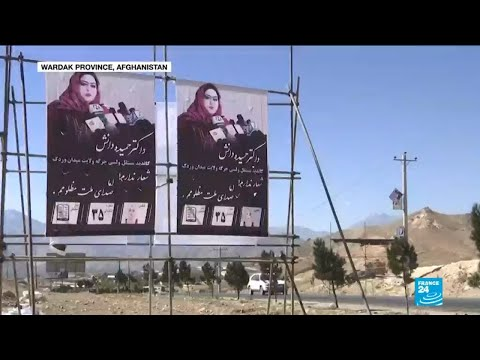 Record number of female candidates running for office in Afghanistan