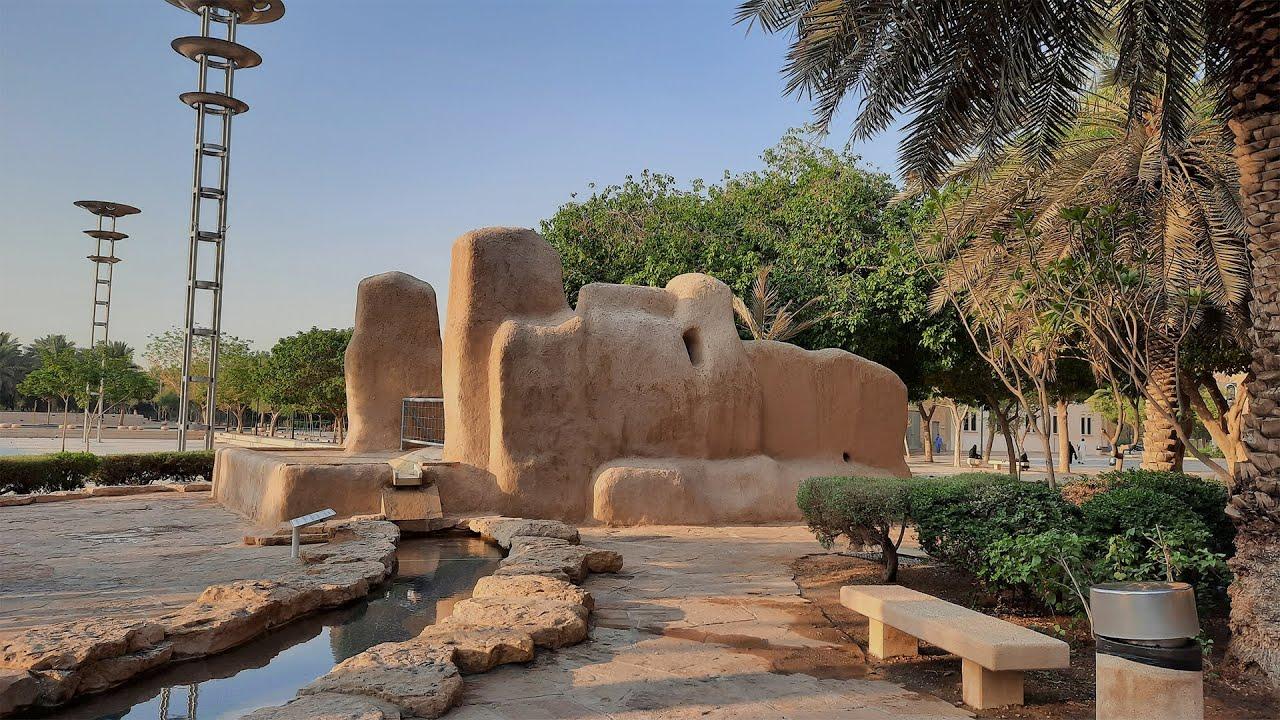 King Abdul Aziz Park | حديقة الملك عبدالعزيز | Riyadh Parks | FridayTuber Walking Tours