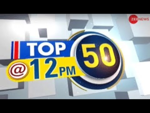 News 50: Watch top news stories of the day, 12 March, 2019