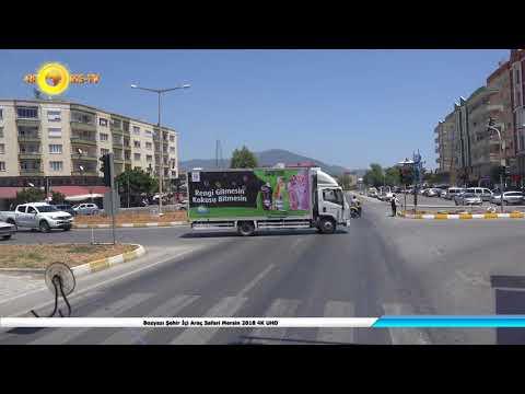 Bozyazı Şehir İçi Araç Safari Mersin 2018 4K UHD
