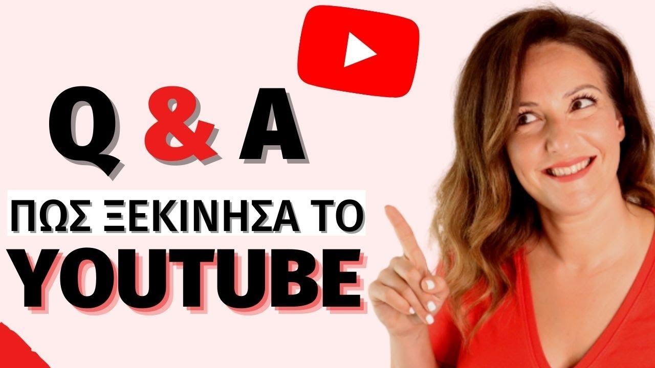 Πώς ξεκίνησα κανάλι στο YouTube | Q&A | Make Video Greece