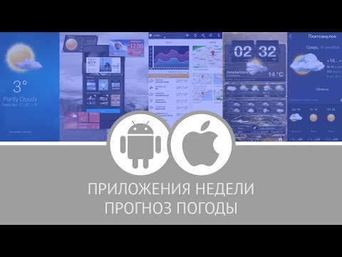 Meteonova 1200 Гаджеты для Windows 7, 8 и 10