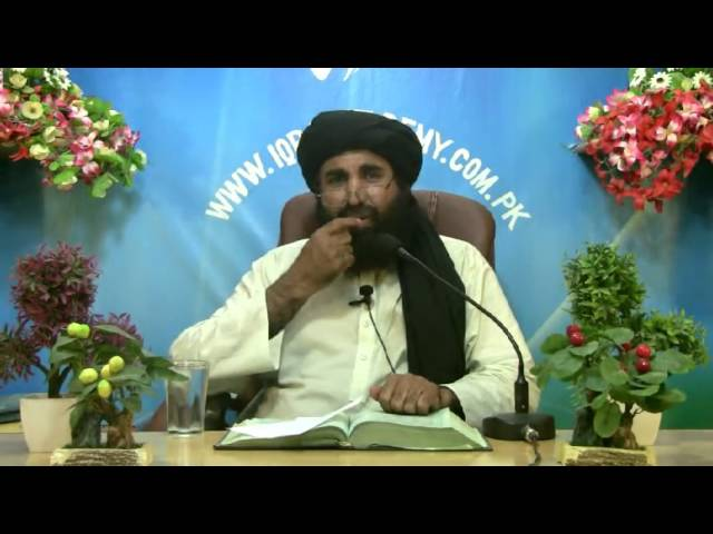 Hidayat wa Zalalat ke liye Allah ki Mashiat ka Bayan  Surrah Al A raf Ayat 186