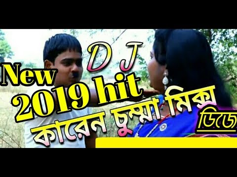 Purulia New Dj Song -2019// By Rahul Music Pro