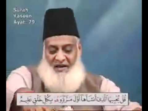 5 6 7 8 14 - Quran Urdu