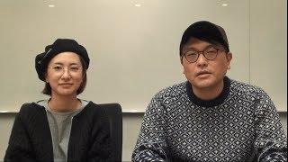 KIRINJI 配信限定シングル「AIの逃避行 feat. Charisma.com」 作詞:堀...