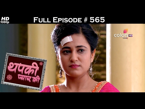 Thapki Pyar Ki - 30th January 2017 - थपकी प्यार की - Full Episode HD